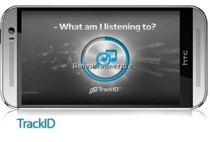 دانلود TrackID