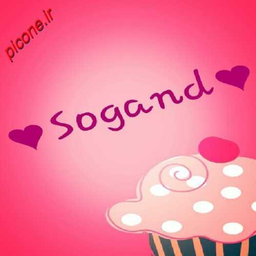 عکس نوشته اسم سوگندpicone.ir