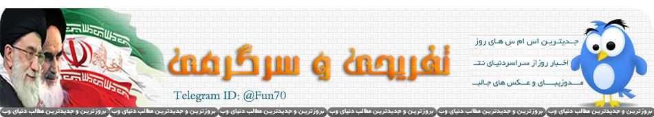 http://rozup.ir/view/945479/header2p.jpg