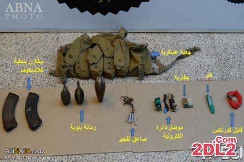 نقشه داعش برای حمله به زائران اربعین خنثی شد / عکس