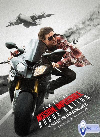 فیلم مأموریت غیرممکن ملت خطرناک – Mission Impossible Rogue Nation 2015+دانلود