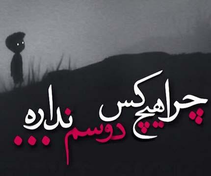 Image result for عکس های عاشقانه غمگین