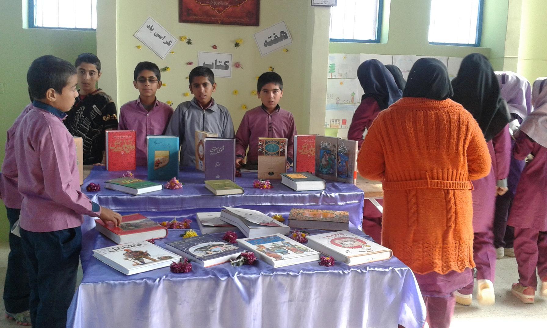 برپایی نمایشگاه کتاب در هفته کتاب و کتابخوانی