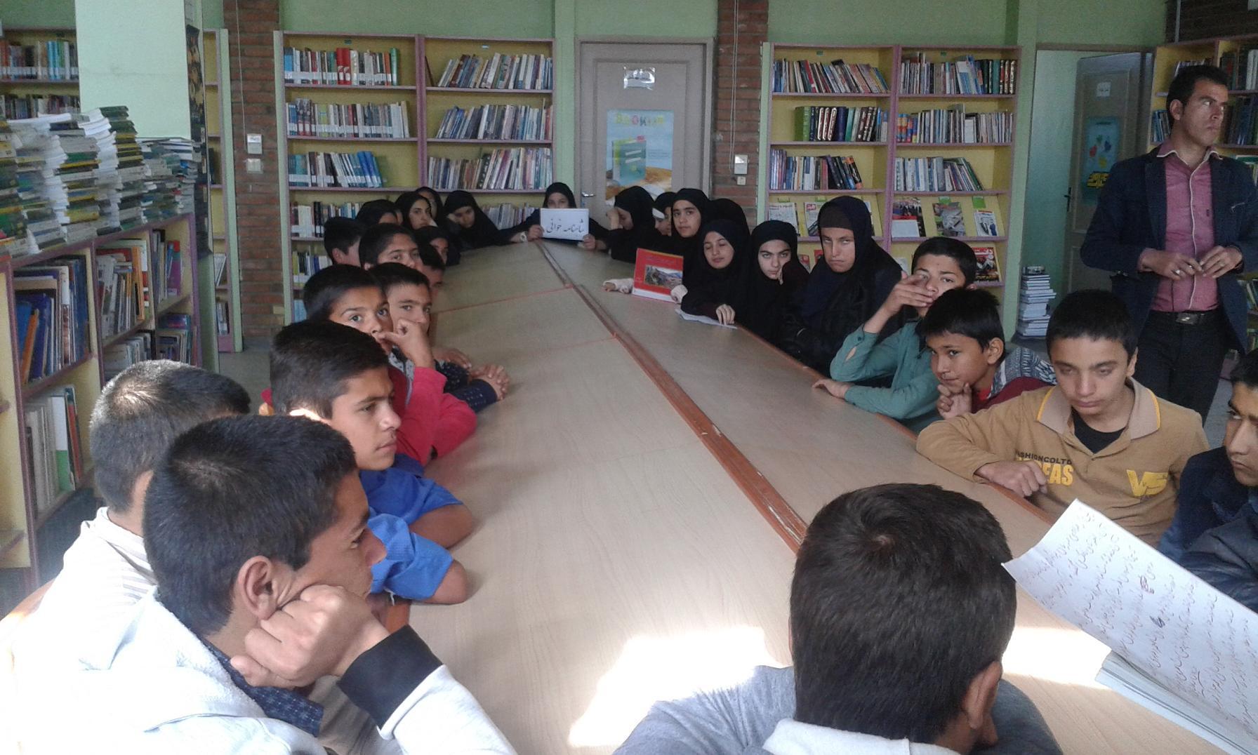 برگزاری جلسه شاهنمامه خوانی در هفته کتاب و کتابخوانی