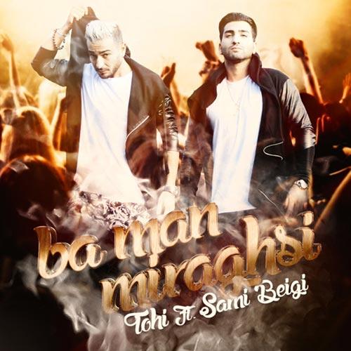 Hossein Tohi & Sami Beigi- Ba Man Miraghsi