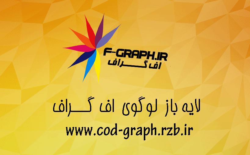 تصویر: http://rozup.ir/view/953875/kkkdkdkkksllaxnd.png