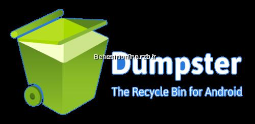 دانلود Dumpster - Recycle Bin