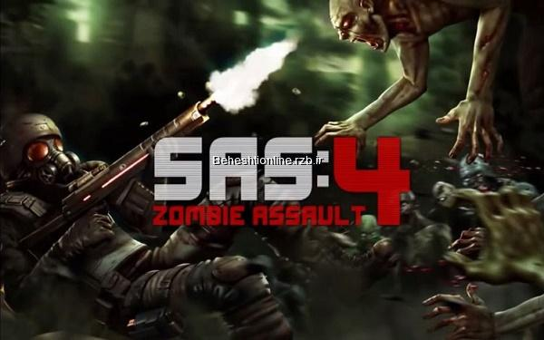 دانلود SAS: Zombie Assault 4