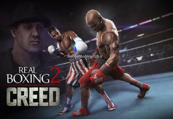 دانلود Real Boxing 2 CREED