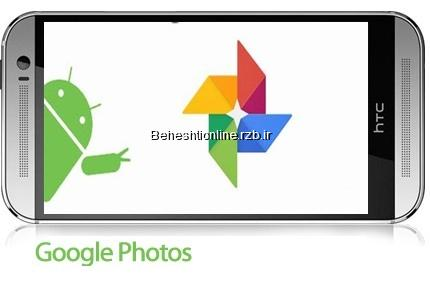 دانلود Google Photos