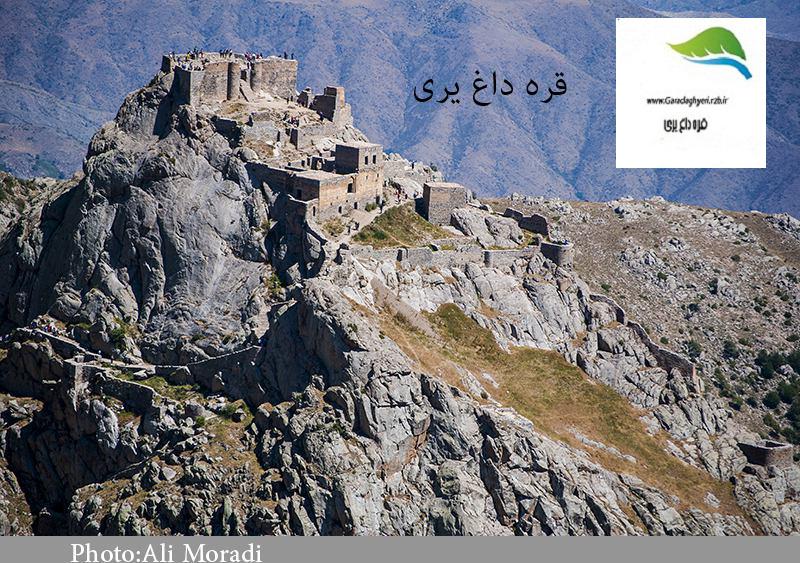تصاویری از قلعه بابک ( قسمت سوم )