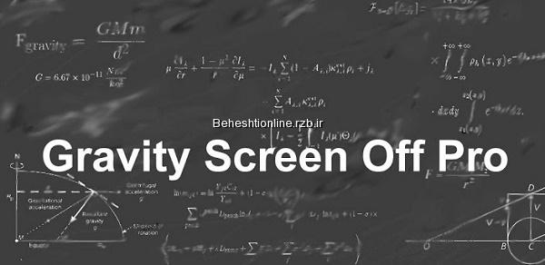 دانلود Gravity Screen Pro - On / Off