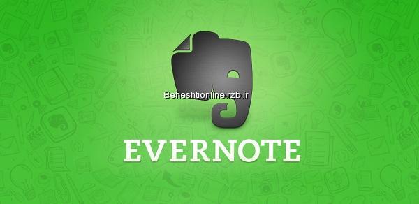 دانلود Evernote
