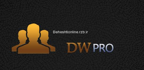 دانلود DW Contacts & Phone & Dialer