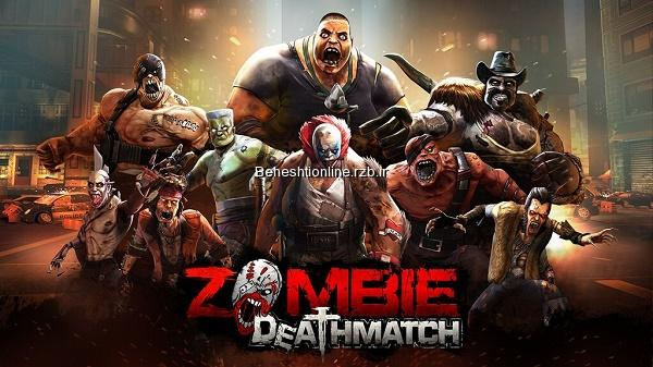 دانلود Zombie Deathmatch