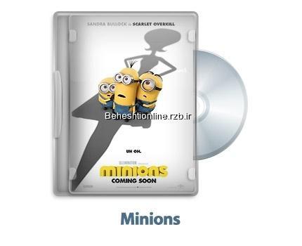 دانلود Minions 2015