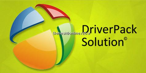 DriverPack Solution v15.11 Full Edition