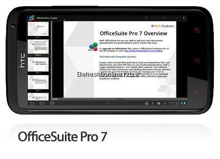 دانلود OfficeSuite 8 Premium