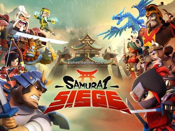 دانلود Samurai Siege