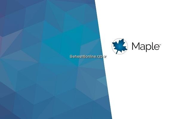 دانلود Maplesoft Maple 2015.2a x86/x64