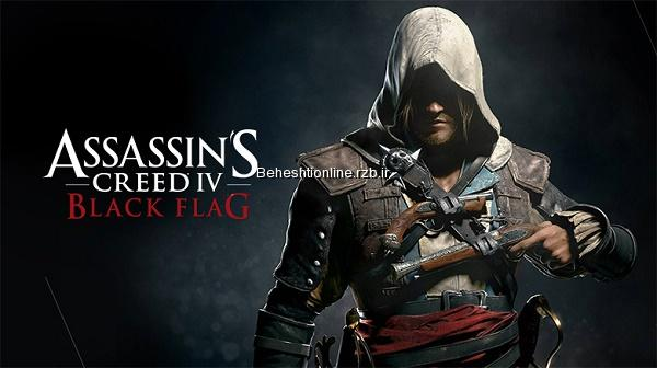 Assassins Creed IV:Black Flag+Freedom Cry DLC