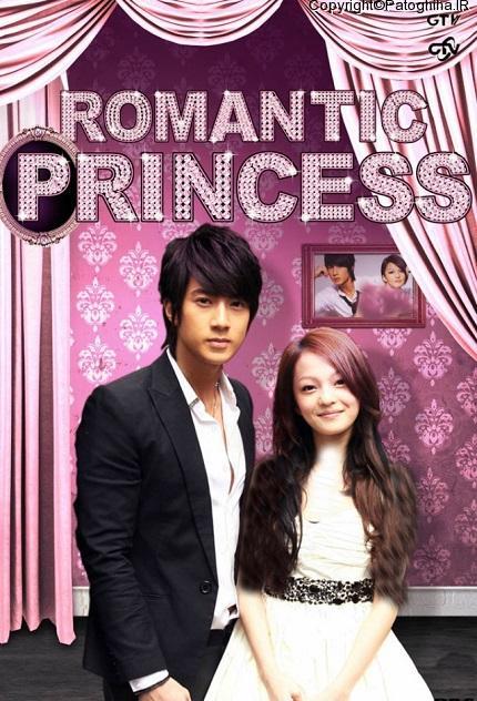 http://rozup.ir/view/969432/Romantic%20Princess.jpg
