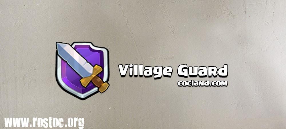 Village Guard یا گارد محافظ در کلش آف کلنز