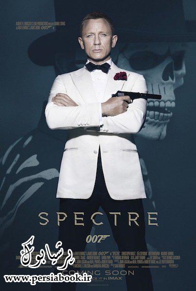 نقد و بررسی فیلم اسپکتر ( Spectre )