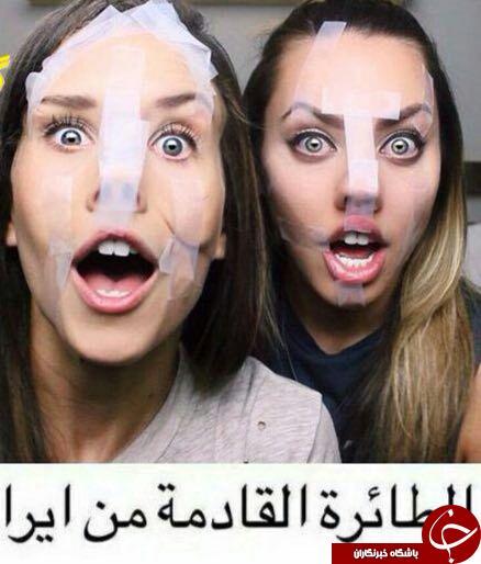 وقتی جراحی بینی دختران ایرانی سوژه می شود +عکس