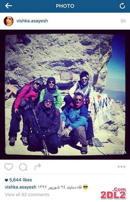 عکس ویشکا آسایش و دوستانش در قله دماوند