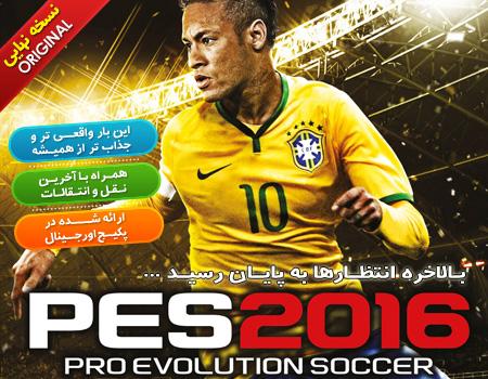 فروش بازی اورجینال PES 2016