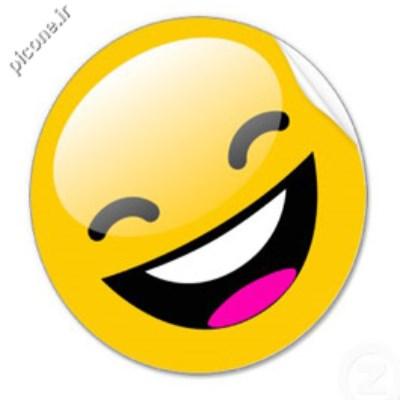 جوک های خنده دار خفن آذر ۹۴