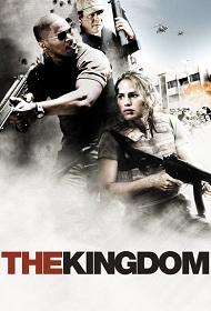 دانلود فیلم The Kingdom 2007