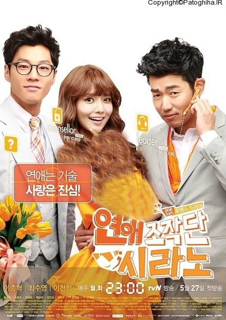 http://rozup.ir/view/993025/Dating%20Agency%20Cyrano.jpg
