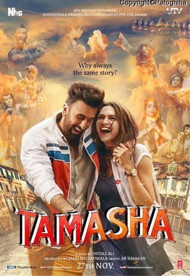 http://rozup.ir/view/993146/Tamasha%202015.jpg