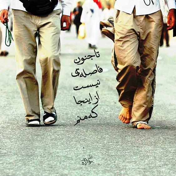 فتونکته - پیاده روی اربعین