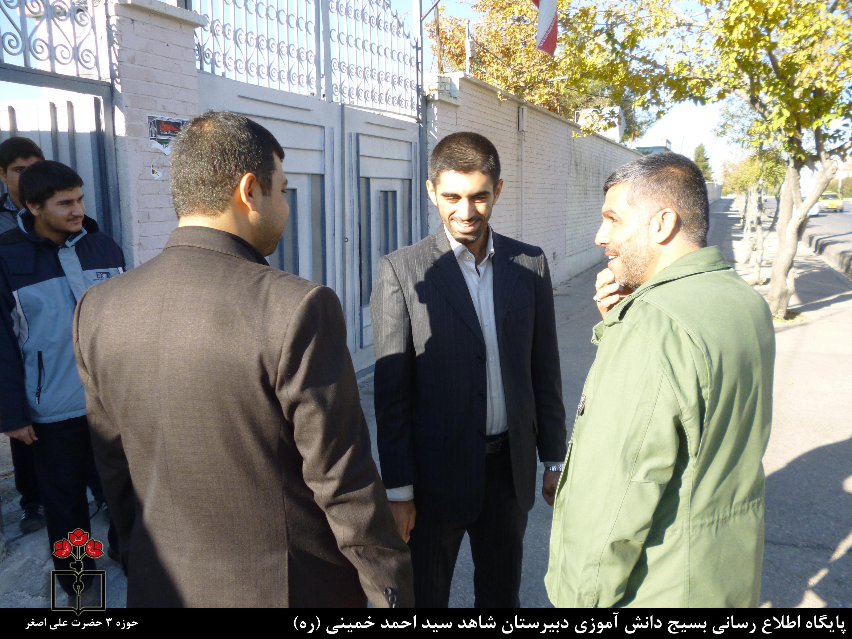 بسیج دانش آموزی استان
