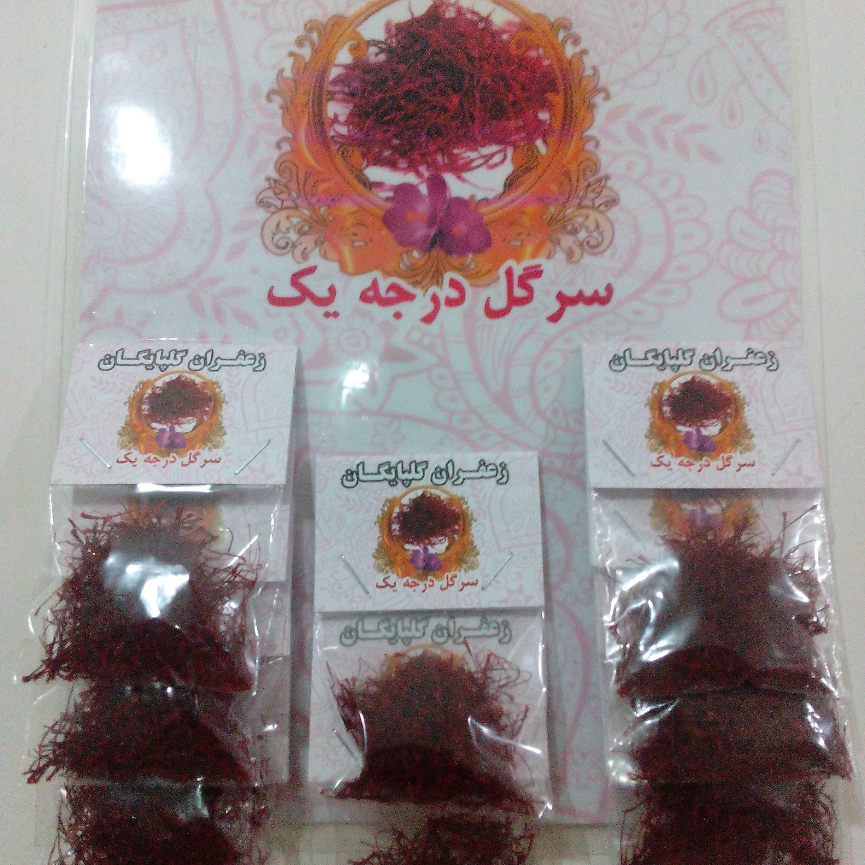 Safferon sale فروش زعفران گلپایگان