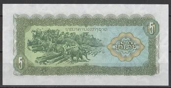 کامبوج (4).jpg (350×180)