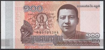 کامبوج (5).jpg (350×166)