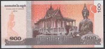 کامبوج (6).jpg (350×164)