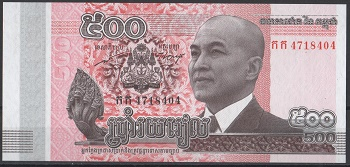 کامبوج (7).jpg (350×167)