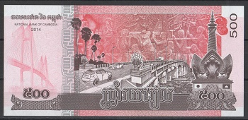 کامبوج (8).jpg (350×170)