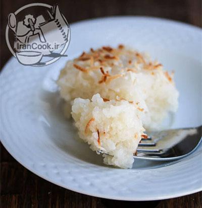 طرز تهیه کیک برنج نارگیلی - کیک سال نو چینی