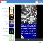 https://rozup.ir/view/3045972/Screenshot_2019-12-28 علم تا کجا رفته.png