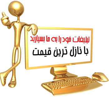 تبلیغات در سایت عاشقانه لاو77