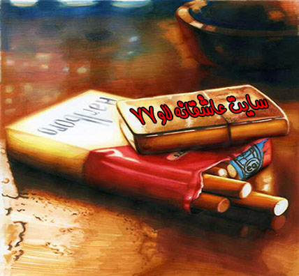 X لاو77 X سیگاری که دستمه X دستم تنهام X سیگارو X تنهایی X عاشقانه لاو77 X سیگار X سیگار و تنهایی X مطالب سیگار X تنهایی و سیگار X پاکت سیگار X روی پاکت سیگار نوشته X نوشته های سیگار X افراد سیگاری تنها هستن X سیگارزیان اور است X دلنوشته سیگار X عکس سیگار