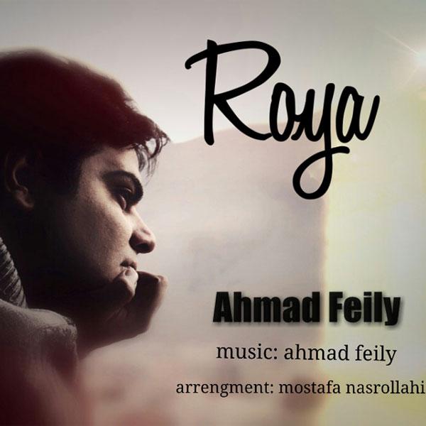 دانلود آهنگ احمد فیلی به نام رویا