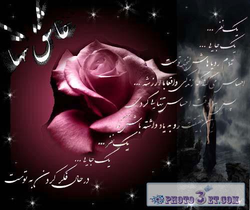 داستان عاشق شدن شیخ