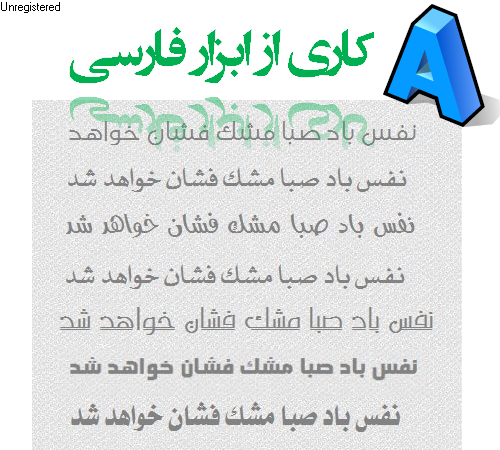 https://rozup.ir/up/abzarfarsi/Pictures/13.png